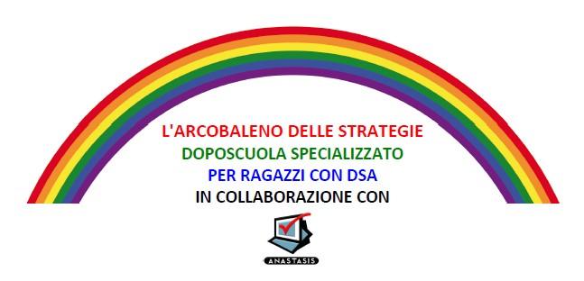 L'Arcobaleno delle strategie